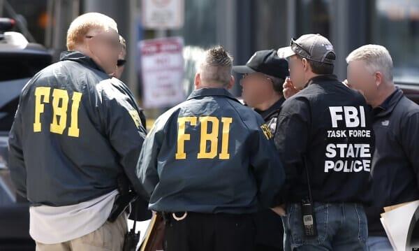 Uniforme de FBI