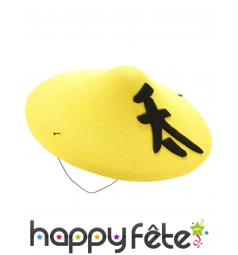 Chapeau chinois jaune en feutrine