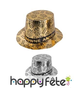 Chapeau disco bonne année