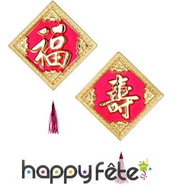 """Suspension chinoise """"longue vie"""" et """"bonheur"""""""