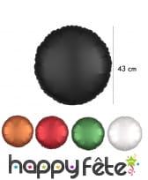 Grand ballon rond en alu couleur unie de 43 cm