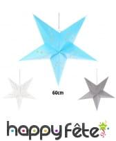 Lanterne en forme d'étoile de 60cm
