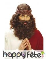 Perruque avec barbe bouclée marron, image 1