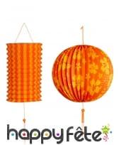 Paire de lanterne sphérique et cylindrique, image 5