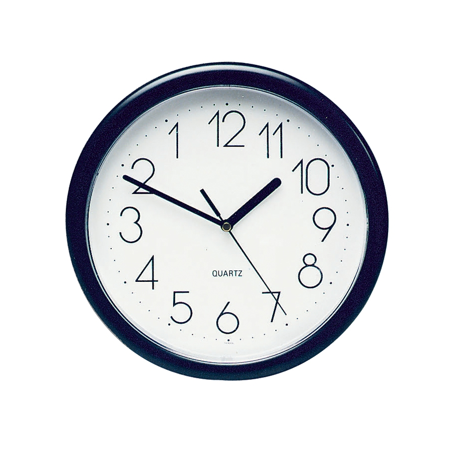 Horloge murale avec chiffres invers s - Grande horloge murale blanche ...