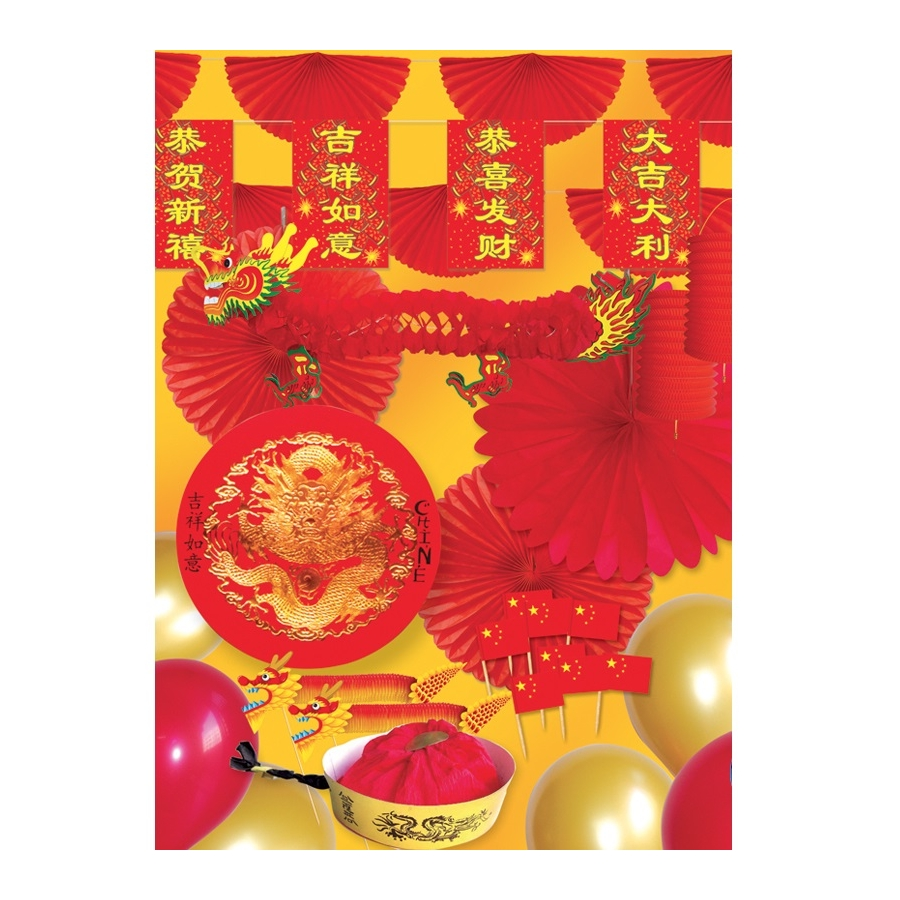 Kit de d coration sp cial reveillon chinois for Decoration reveillon
